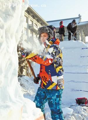 第六届国际大学生雪雕大赛在哈尔滨工程大学校园拉开帷幕