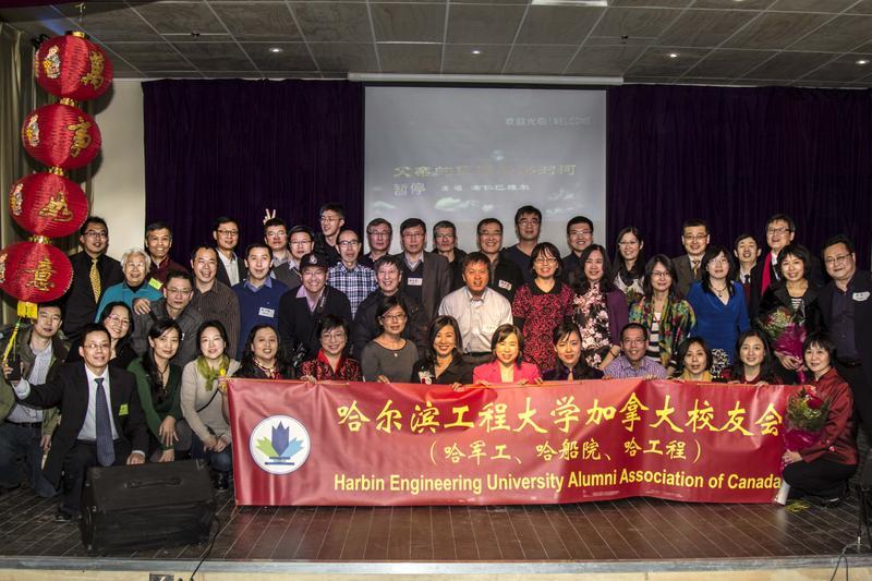2015年羊年春节加国五地大联欢晚会报道